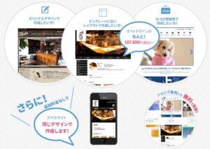 おちゃのこさいさい:サイトデザインプラン